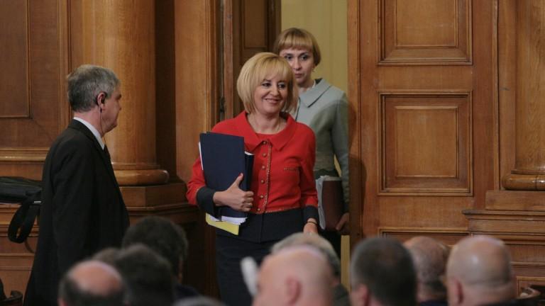 """Депутатите единодушни за премахването на """"вечните длъжници"""""""