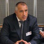 """Борисов: ЕС предаде България за """"Южен поток"""""""