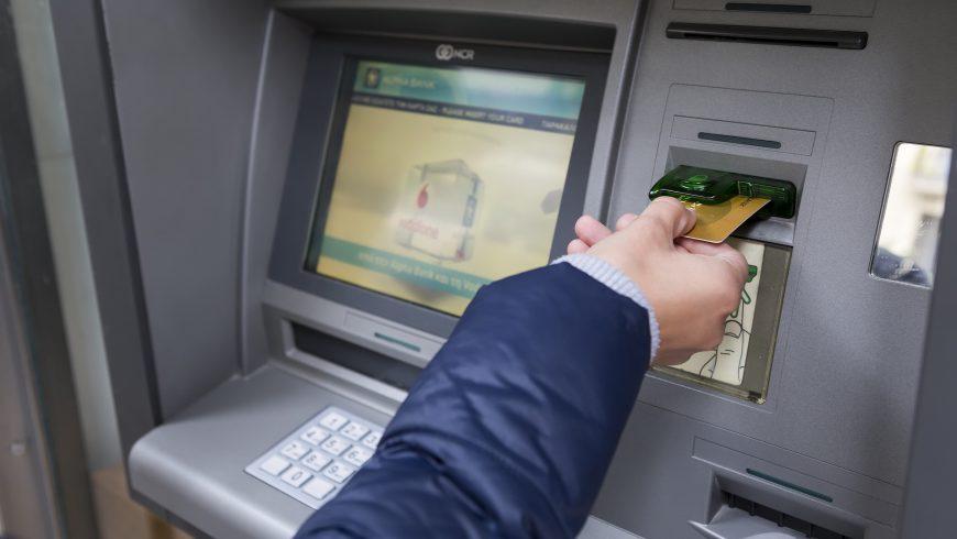 ЕС обмисля замразяване на депозитите в проблемни банки