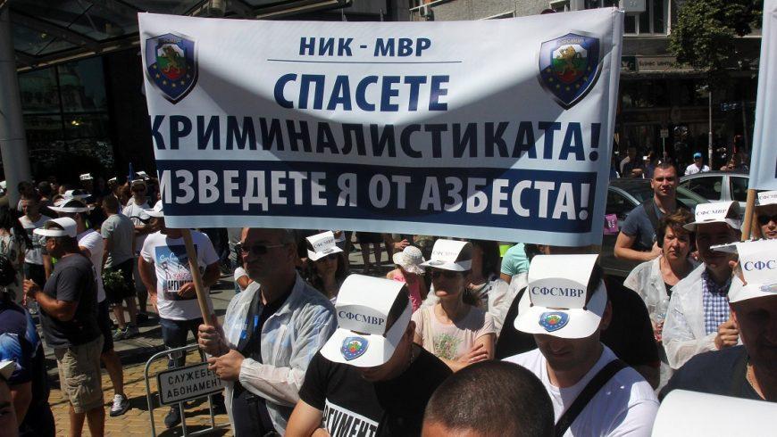 Полицаи протестираха навръх своя празник