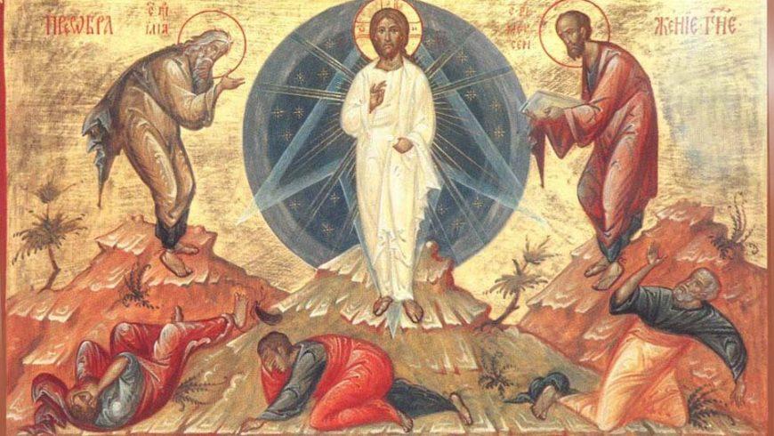 Днес е Преображение Господне: Притча за доброто и злото