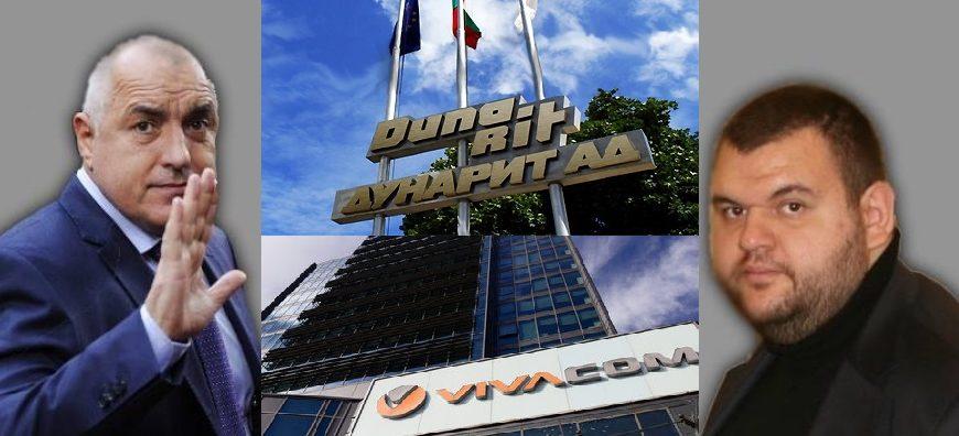 Дунарит vs. БТК. Открийте разликите