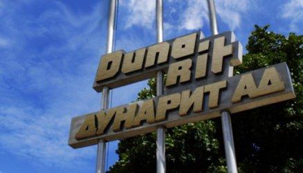 """Синдиците на КТБ насочиха първите си действия по закона """"Пеевски"""" срещу """"Дунарит"""""""