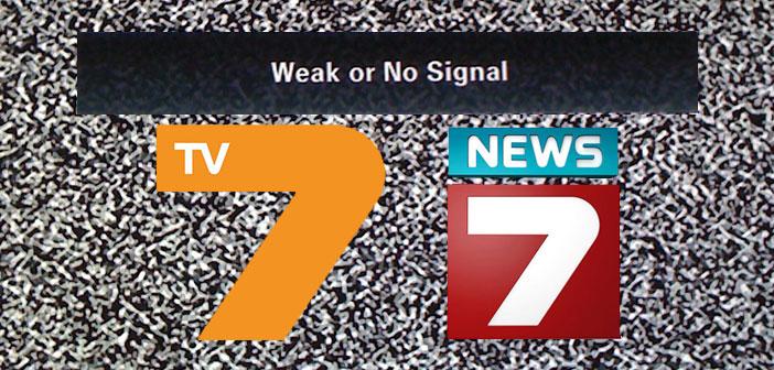 СЕМ е отнела лицензите на ТВ Седем незаконно