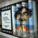 Киногерои и реплики оживяха в столичен подлез