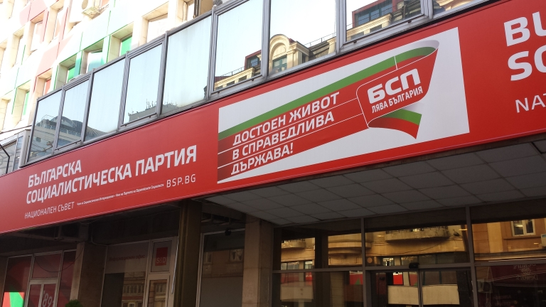 БСП иска оставките на Валентин Радев и Валери Симеонов заради оградата