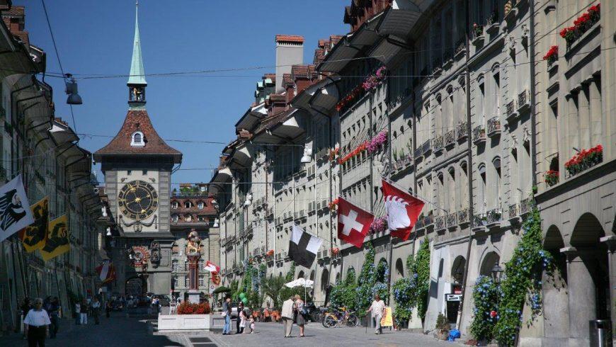 Швейцария променя данъчното си законодателство