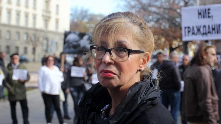 Съдът върна обвинението срещу Ченалова