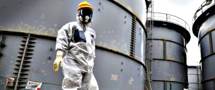 Намериха бомба до Фукушима