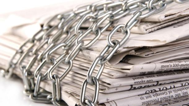 """Спира най-тиражният гръцки вестник """"Та Неа"""""""