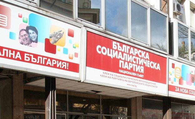 Превръщането на БСП в лидерска партия е невъзможна задача