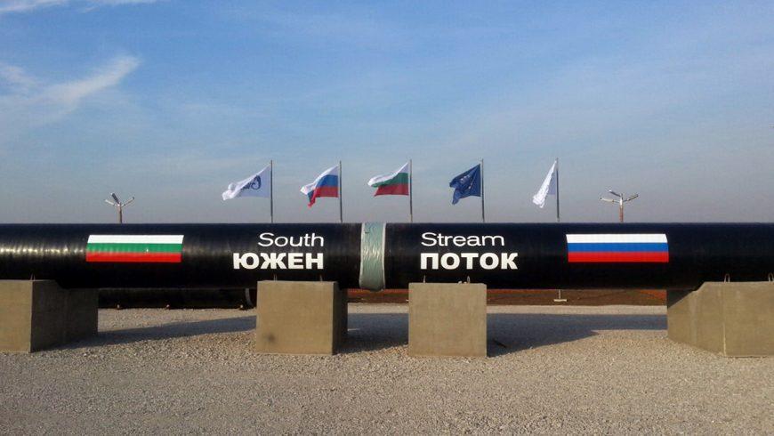 """България обнови енергийната си стратегия. """"Газпром"""" хареса това"""