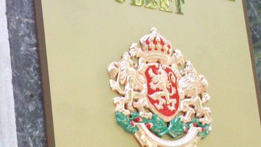 Изборът на депутатите за членове на Висшия съдебен съвет