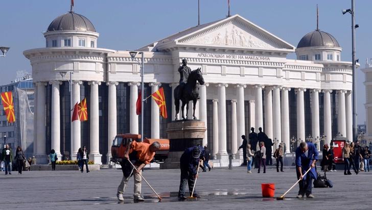 македония-2