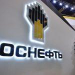 """Китайски инвеститор купува проблемен дял от """"Роснефт"""""""