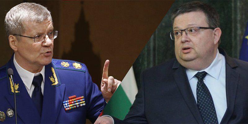 """""""Да, България"""": Посещението на Чайка е позорен акт на прокуратурата"""