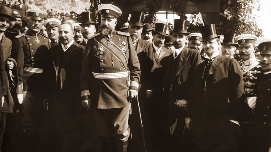 На 22 септември 1908 България се появява на картата на Европа