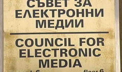 СЕМ иска да регулира и интернет