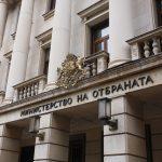Нарушения за 137 хил. лв. откри проверка във военното министерство