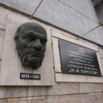 """Медици протестираха пред """"Пирогов"""""""