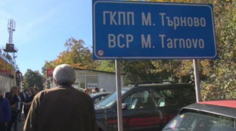 """Поляци пазят на ГКПП """"Малко Търново"""" след арести на всички граничари"""