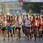 Софийският маратон блокира центъра на столицата