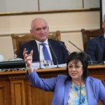 Нинова поиска Борисов да каже дали НАТО създава нови сили в Черно море