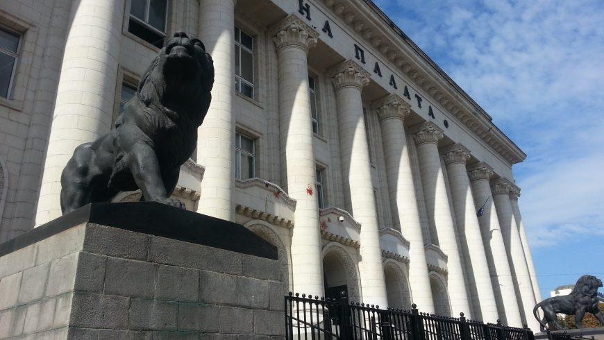 Осем членове на Съвета за съдебната реформа искат извънредно заседание