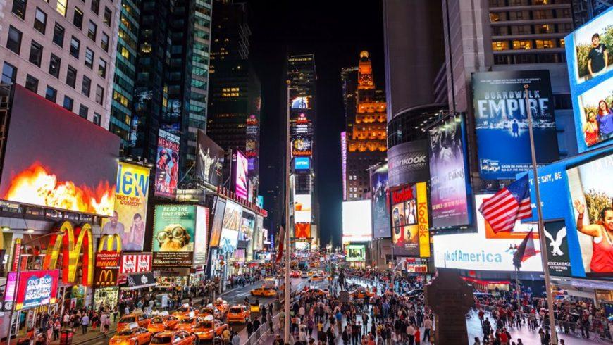 ФБР предотвратило нов 11 септември в Ню Йорк