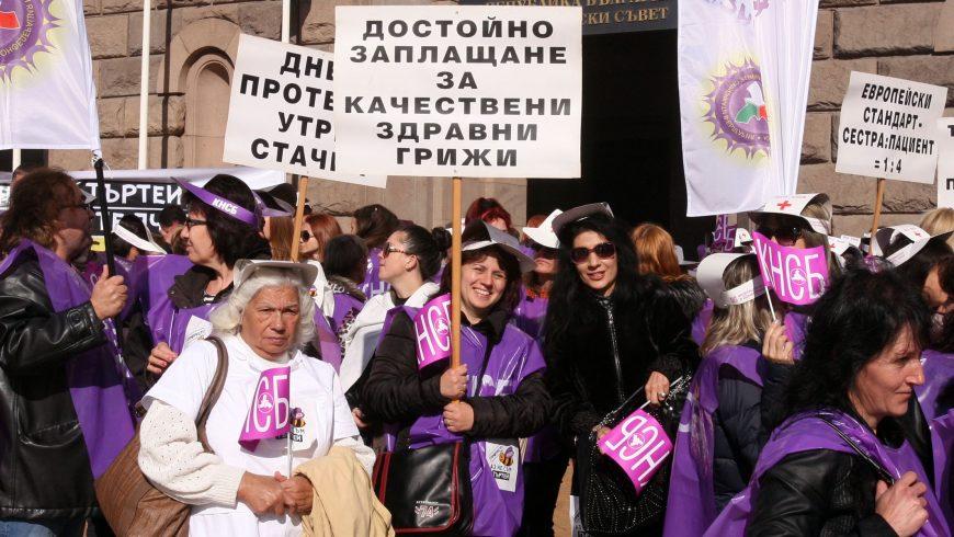 КНСБ събра хиляди на протест, искат по 100 лева върху заплатите (снимки)