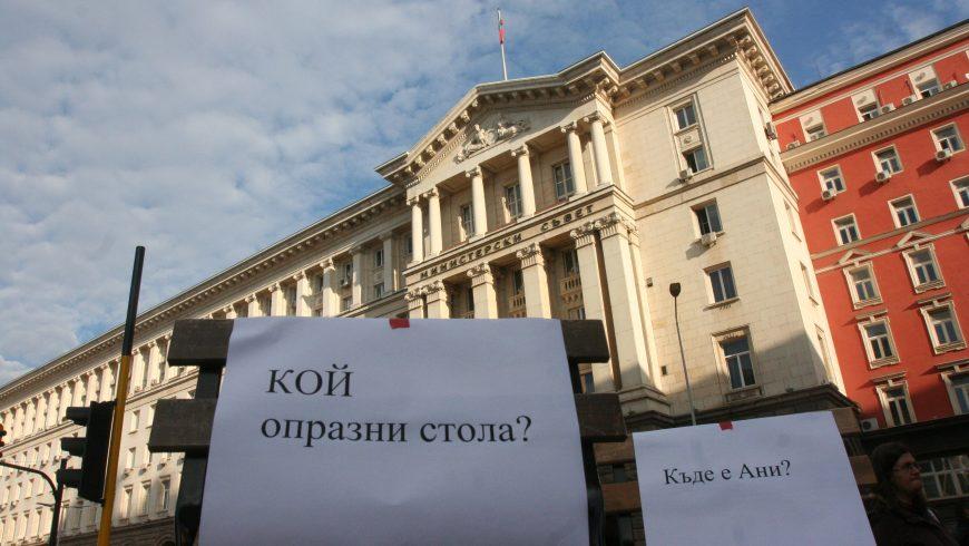 """""""Кой опразни стола"""" – протест на журналисти пред Министерски съвет"""