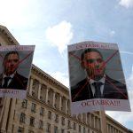 Караниколов: ЕМКО рекетира държавата