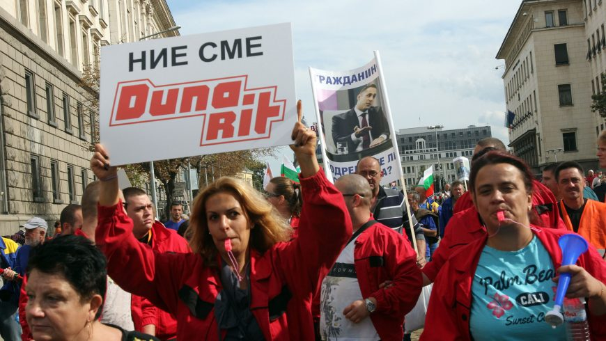 """""""Дунарит"""" и """"ЕМКО"""" сляха протестите си"""