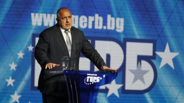 Преизбран единодушно за лидер Борисов поиска пълен управленски мандат