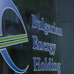 БЕХ ще плати 77 млн. евро глоба на Брюксел заради блокиране на достъпа до газопреносната мрежа