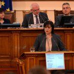 Главчев изгони Нинова, БСП му поиска оставката