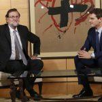 Каталунската криза може да донесе извънредни избори в Испания