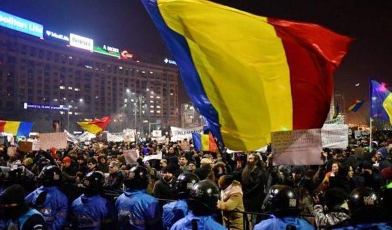 Хиляди румънци протестираха срещу проект за реформа в правосъдната система