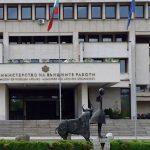 Един ден след изявлението на Ердоган МВнР все пак обяви българска позиция
