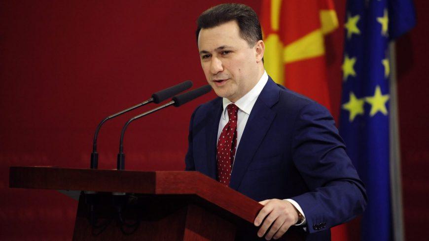 Груевски подаде оставка като лидер на ВМРО-ДПМНЕ