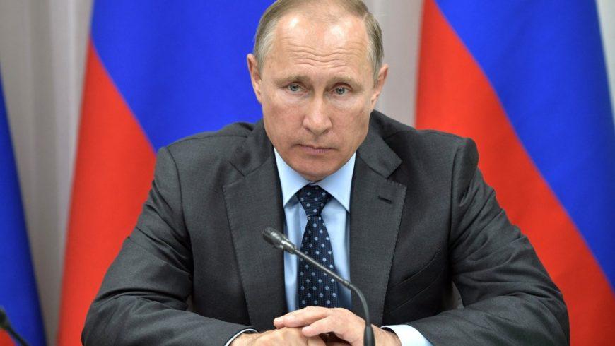 Путин нареди изтегляне на руските войски от Сирия
