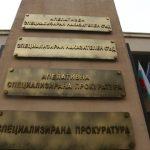 Съдът не даде ход на делото за КТБ