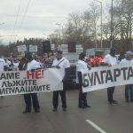 """Работници на """"Булгартабак"""" блокираха центъра на София"""