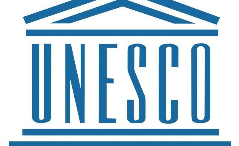 Израел напуска ЮНЕСКО