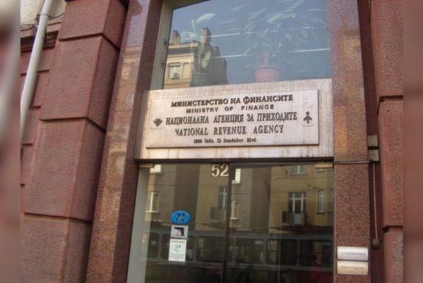 Фирма осъди НАП за 3.4 млн. лв. обезщетение заради забавена ревизия