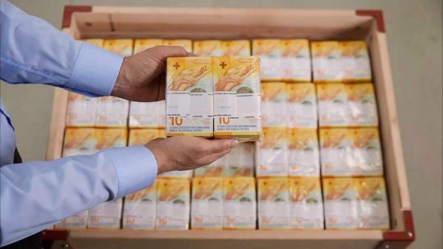 """Цюрих отчита скок в данъчните """"самопризнания"""""""
