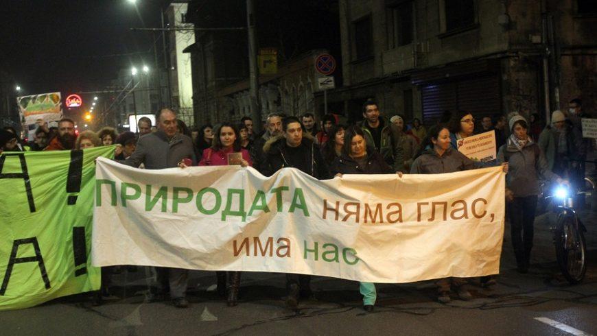 Седми пореден протест в защита на Пирин