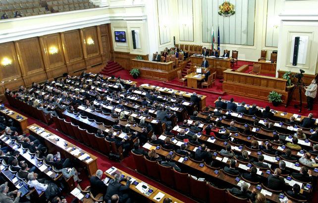 """ГЕРБ, ОП и """"Воля"""" отхвърлиха ветото на президента"""