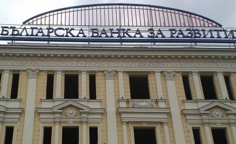 БСП иска Българска банка за развитие да обясни защо е излъгала