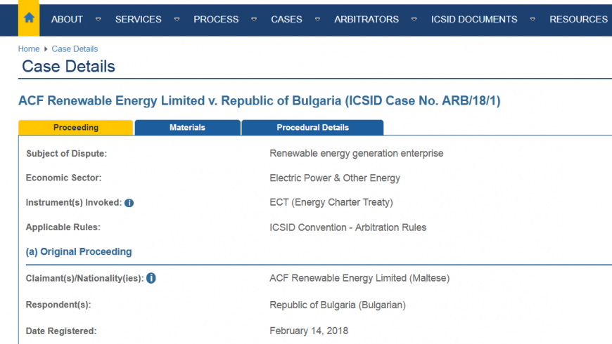 България отново отива на арбитражен съд